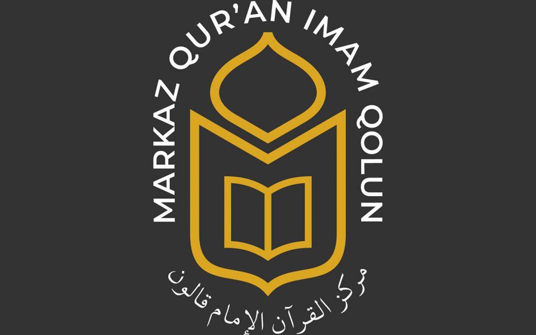 Markaz Alqolun